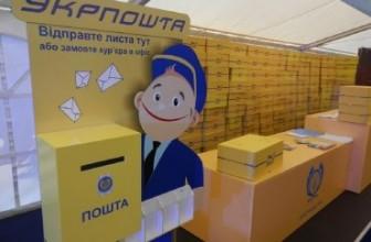 В Николаеве почтальон воровал из посылок все самое ценное